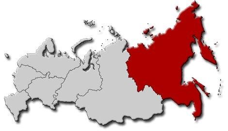 Скачать стратегия развития дальнего востока россии